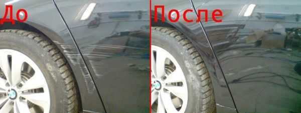Полировка царапин авто