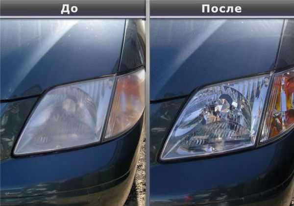 Одновременно с полировкой кузова автомобиля почистите фары