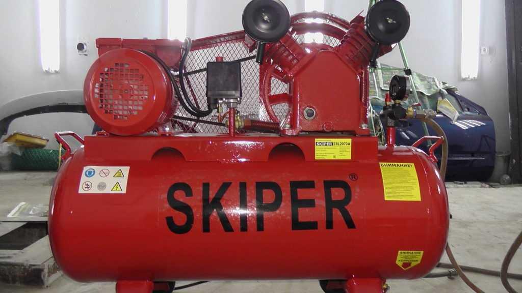 Высокопроизодительный компрессор Skiper
