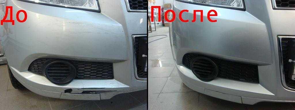До и после покраски автомобильного бампера