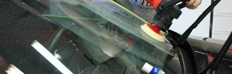 Способы как убрать царапины со стекла автомобиля своими руками