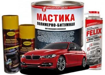 Разновидности мастики для антикоррозионной защиты авто своими руками