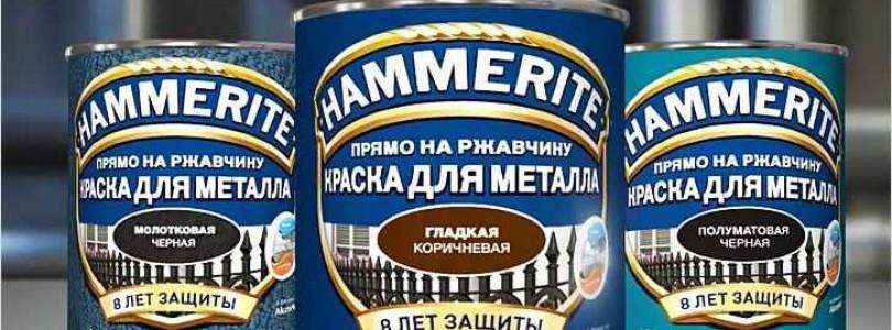 Лучшее средство от ржавчины – молотковая краска Hammerait