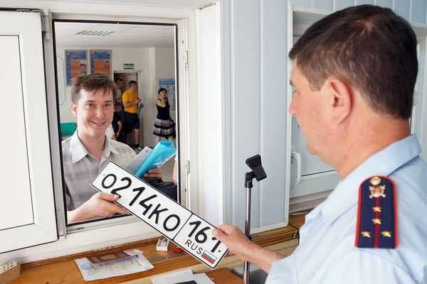 Придется посетить ГИББД для переоформления документов
