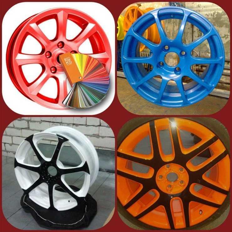 Образцы покрашенных порошковой краской дисков