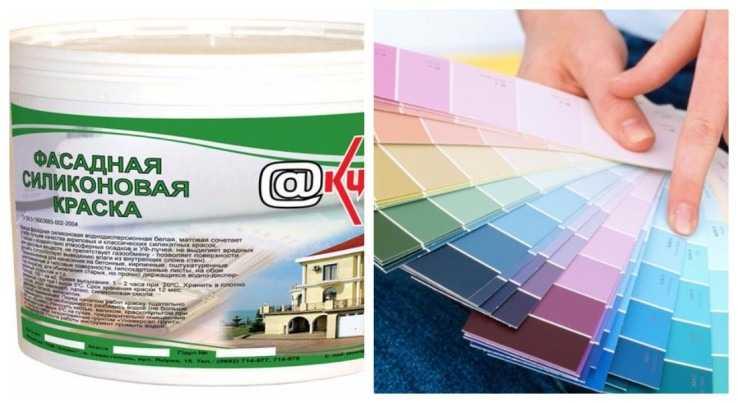 Палитра силиконовых красок