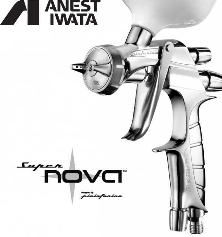 Ивата W 400