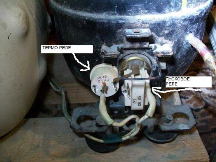 Термозащита на компрессоре