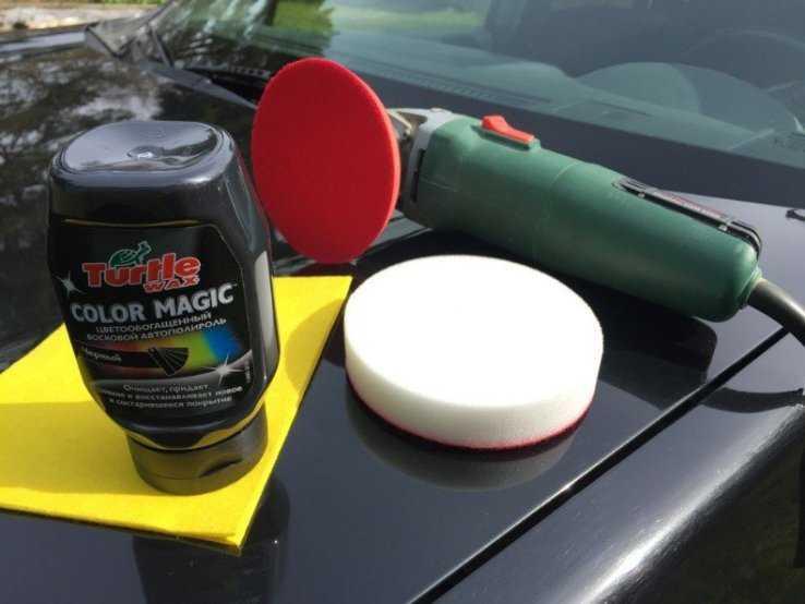 Подготовка к полировке авто